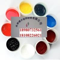 成都地坪漆材料 色浆 色膏 成都地板漆固化剂