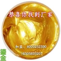 浙江义乌陶瓷泥真瓷胶美缝剂 专业生产
