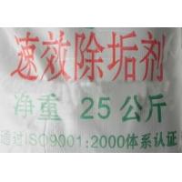 广西唯一固体锅炉除垢剂