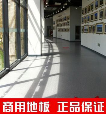 天津PVC塑胶地板_抗压耐磨防腐橡胶地板