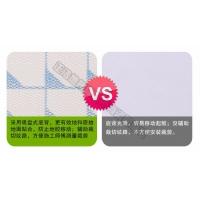 天津幼儿园地胶_幼儿园PVC塑胶地板