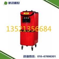 35L不锈钢冰淇淋机|落地式45L冰激凌机|立式35L冰