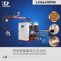 供应领新聚氨酯皮雕软包高压发泡机
