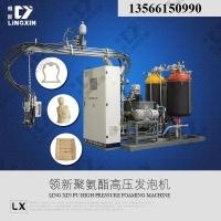 领新聚氨酯 相框 高压发泡机
