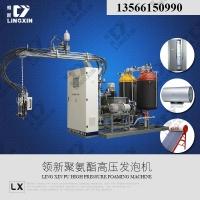 领新聚氨酯 保温填充 pu发泡生产机械设备厂家直销