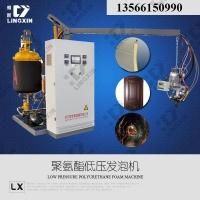 领新聚氨酯 室内铝门填充低压发泡机