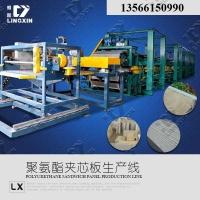 供应领新聚氨酯  彩钢瓦发泡生产机械设备
