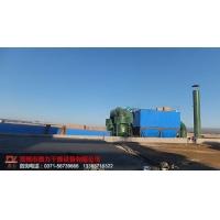 褐煤干燥设备主机筒体保温方法