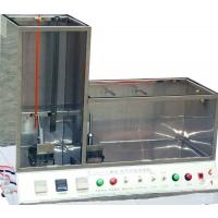 电线电缆/光纤光缆水平垂直燃烧试验机