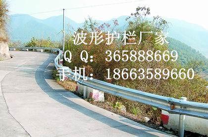高速公路加强型波形梁防撞护栏 Gr A 2E