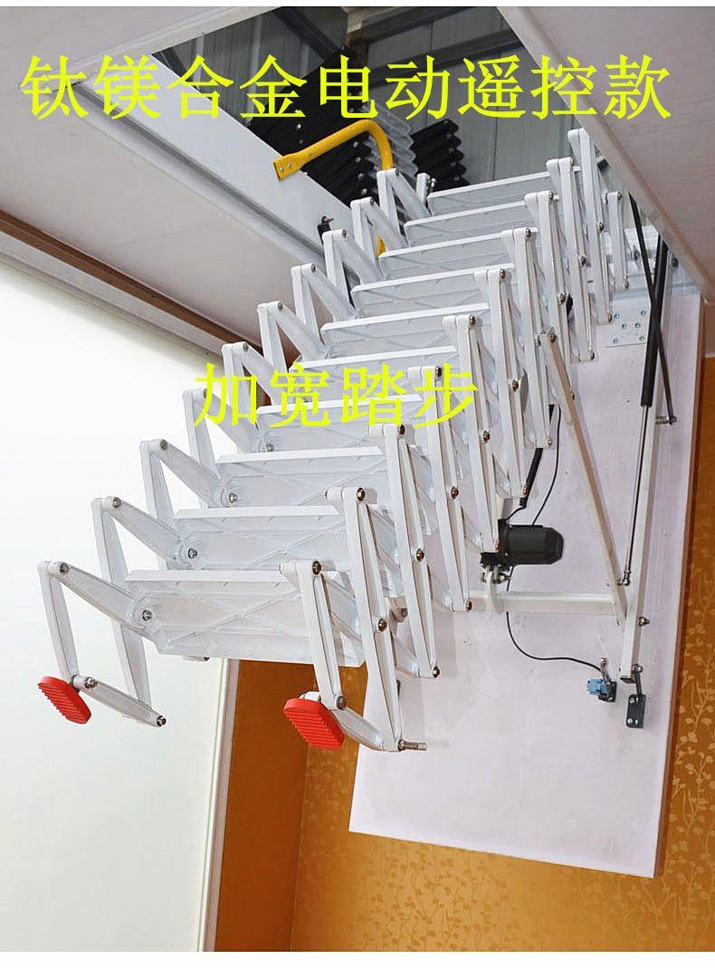 神农架电动折叠楼梯效果图阁楼楼梯设计不占用空间