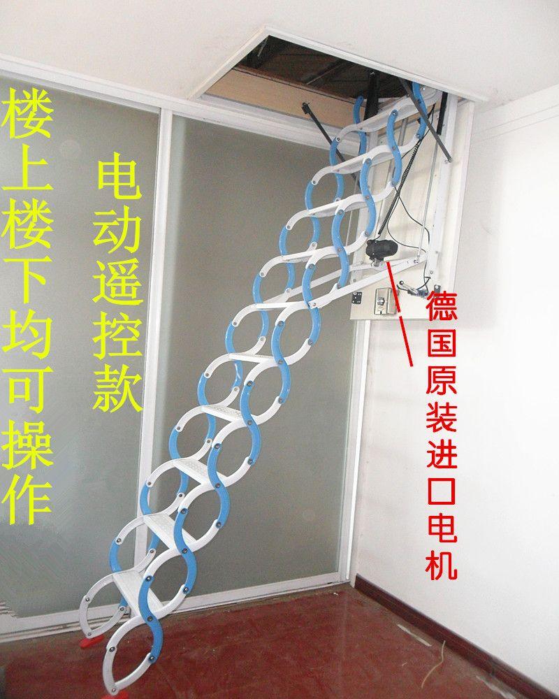 阁楼旋转楼梯价格_自制阁楼电动楼梯折叠楼梯效果图家用梯子旋转楼梯 - 艾达 - 九 ...