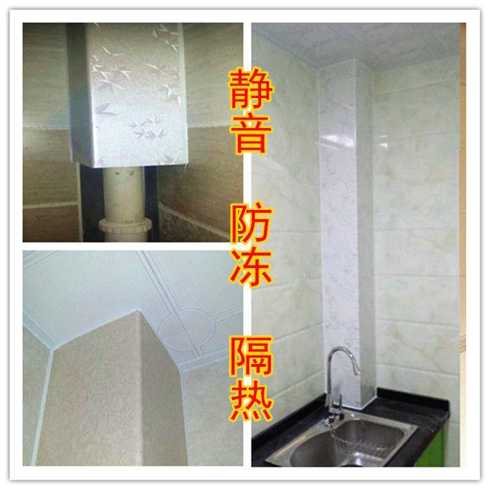 包管道材料,包下水管道装饰板材设计
