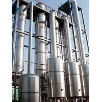 三效降膜果汁浓缩蒸发器