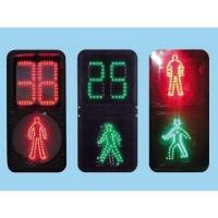 安路达-光电产品  信号灯
