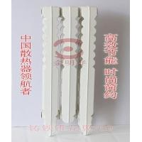 金明春铸铁椎花翼750型散热器包邮家用可定制暖气片刚铜铝复合