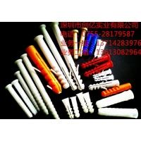 塑料膨胀套/塑料膨胀栓/塑料胀管/塑料膨胀钉