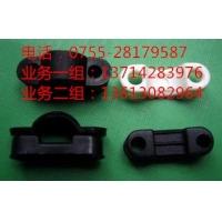 电线固定夹/平形压线板/凹形压线板