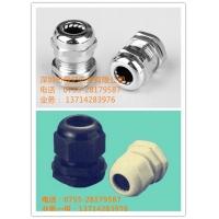 塑料电缆固定头/金属固定座/防水接头