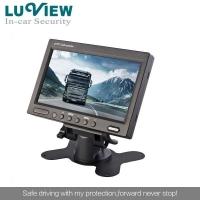 6寸支架显示器,客车高清后视显示器,汽车倒车显示器