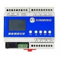 智能调光控制系统 |智能调光控制器| 4路10A开关模块