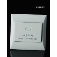 LED智能照明控制系统 led智能照明灯|取电开关