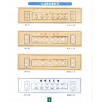 智能应急照明系统 |酒店面板