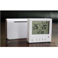 供应无线壁挂炉温控器 智能温控器 厂家直销