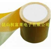 展览专用地毯双面胶带 强力双面布基胶带