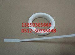 德莎TESA70415   0.15易拉胶,无基材乳白双面胶