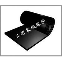 高品质 丁苯橡胶板