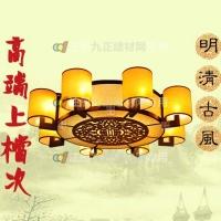 中式木艺羊皮吸顶灯圆形仿古客厅卧室餐厅书房灯现代酒店工程灯具