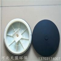 曝气头 微孔曝气器 橡胶曝气盘 膜片式曝气器 水处理曝气设备