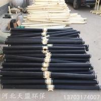 管式曝气器 橡胶曝气管 硅胶曝气管 曝气膜 水处理设备
