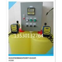 喷淋塔酸雾吸收塔污水处理酸碱装置电镀废气塔自动加药