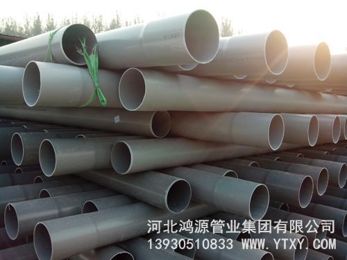大口径聚乙烯给水管材