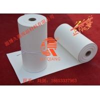 陶瓷纤维纸硅酸铝纤维保温隔热纸