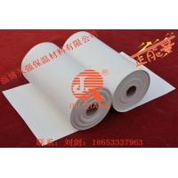 硅酸铝纸硅酸铝纤维纸硅酸铝纤维隔热纸