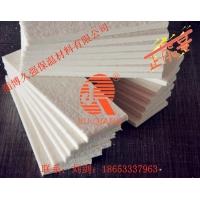 蜂窝式脱硝催化剂隔热专用纸陶瓷纤维纸