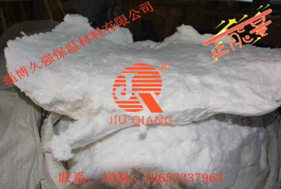 陶瓷纤维棉陶瓷纤维散棉陶瓷纤维保温棉