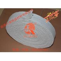 硅酸铝纤维带/硅酸铝纤维密封带