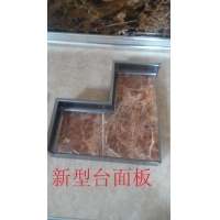 广东索克力金刚台面板坚固耐用永不断裂