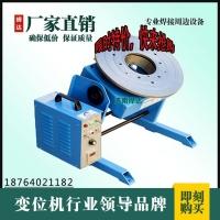 环缝焊接专用气动焊接设备配气动枪架 气动尾座
