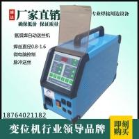 杭州客户推荐的氩弧焊送丝机 全国包邮技术升级
