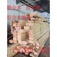 胶合木,胶合梁柱,胶合木生产厂家