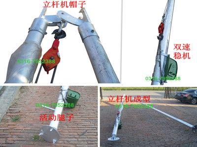 10-15米铝合金三角架立杆机,铝合金人字抱杆