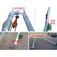 铝合金立杆机,铝合金人字抱杆,格构式人字抱杆(图)