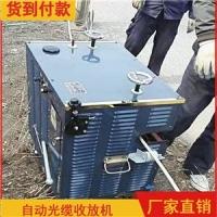 霸州自动穿缆机,管道穿线机图片,穿缆机使用方法