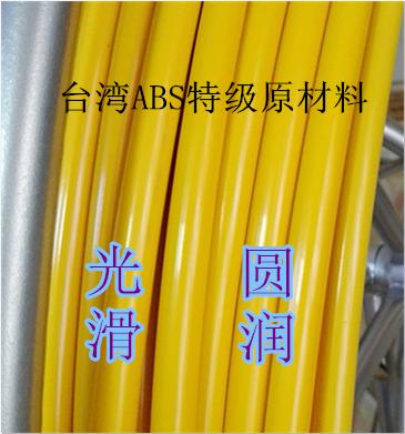 玻璃钢穿孔器,手提式墙壁穿管器,电缆穿线器,布线器