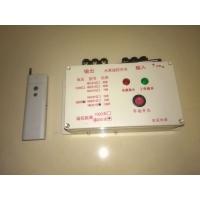 11kw三相电机遥控器